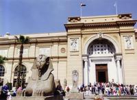 Cairo_muse1