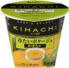 640kihachi_potage_07