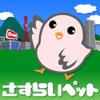 Banner01_bird