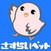 Sozai_bird_01