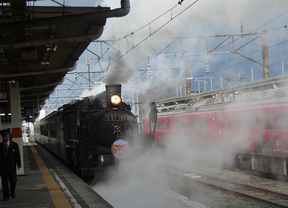 P1060259